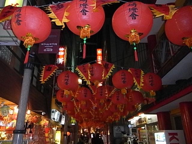 九州に行ってきました。_b0238420_22322615.jpg