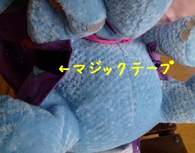 c0013922_1617893.jpg