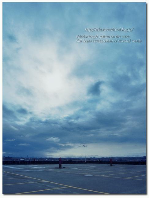 2012 冬の記憶 №03 ~冬空乱雲~_f0235723_19333352.jpg