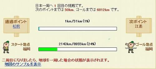 b0008825_1821061.jpg