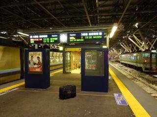 旭川スキー_f0209434_20555997.jpg