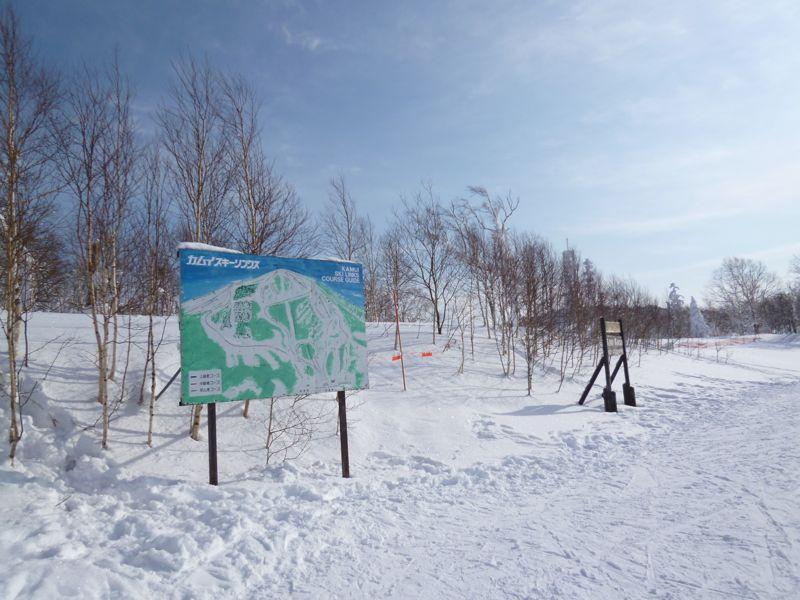 2012' 旭川スキー 初日_f0209434_21254054.jpg