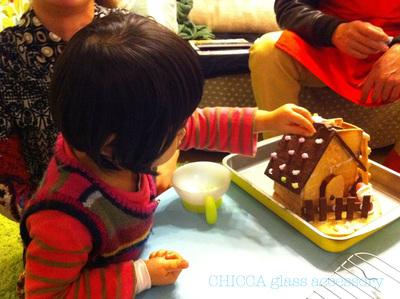 お菓子の家_b0213347_150065.jpg