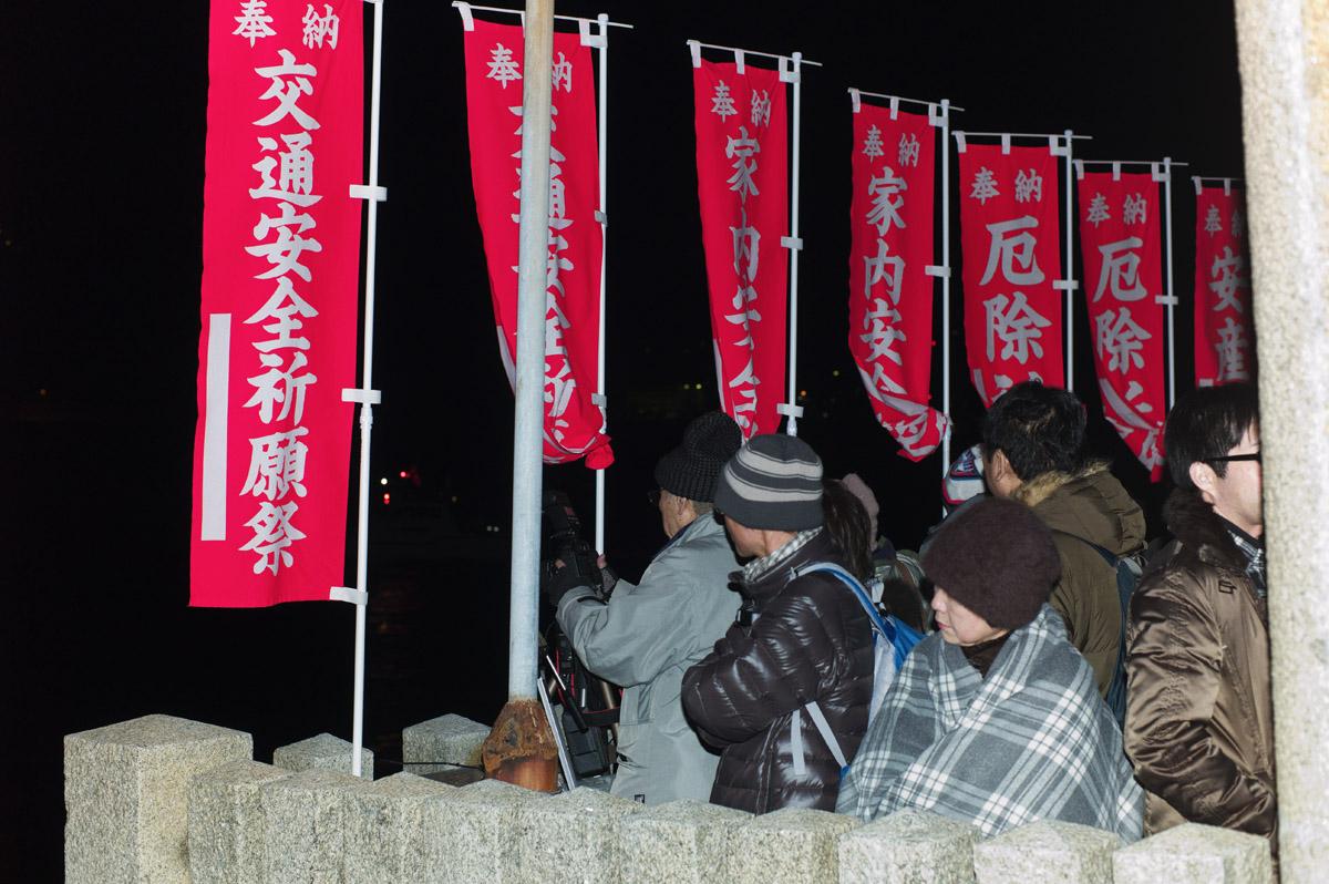 和布刈神事を撮る-3-_c0028861_1817543.jpg