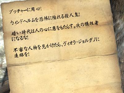 f0049366_1422812.jpg