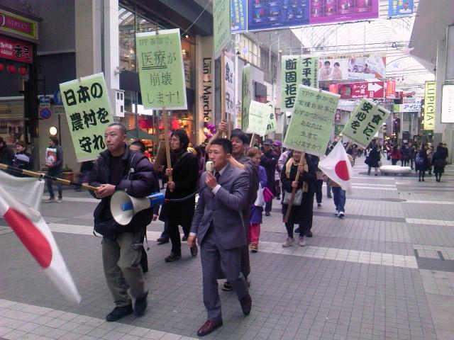 《活動報告》TPP反対デモ_b0212067_0473129.jpg