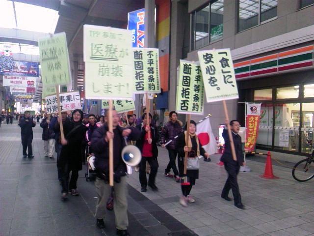 《活動報告》TPP反対デモ_b0212067_047313.jpg