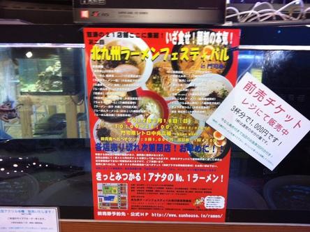 1/24 店長日記_e0173381_2013690.jpg