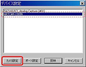 c0164695_15252132.jpg