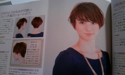 髪の毛を切りたい。_a0188798_1484997.jpg