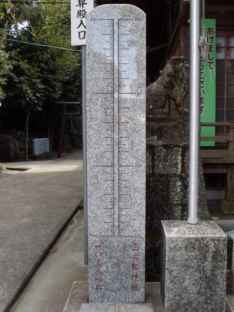 豊後街道を往く~三宮神社~_b0228113_9485781.jpg