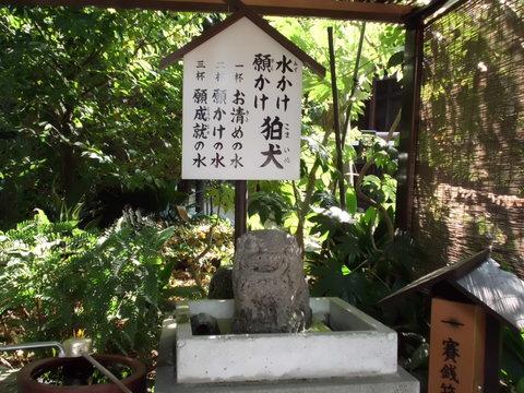 豊後街道を往く~三宮神社~_b0228113_9495126.jpg