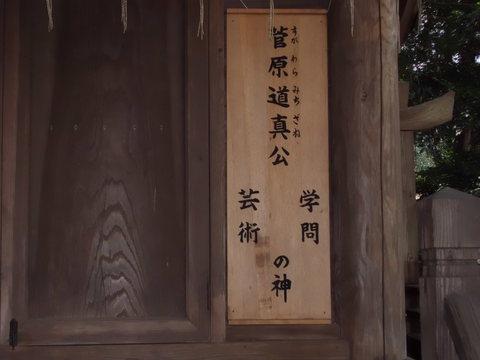 豊後街道を往く~三宮神社~_b0228113_950430.jpg