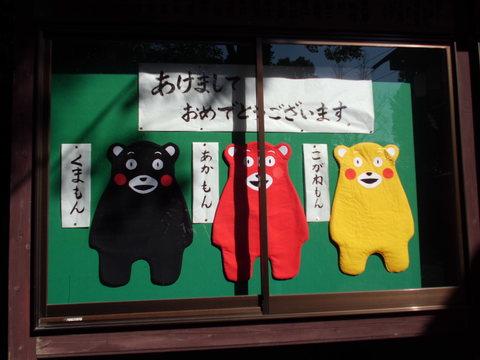 豊後街道を往く~三宮神社~_b0228113_9515577.jpg