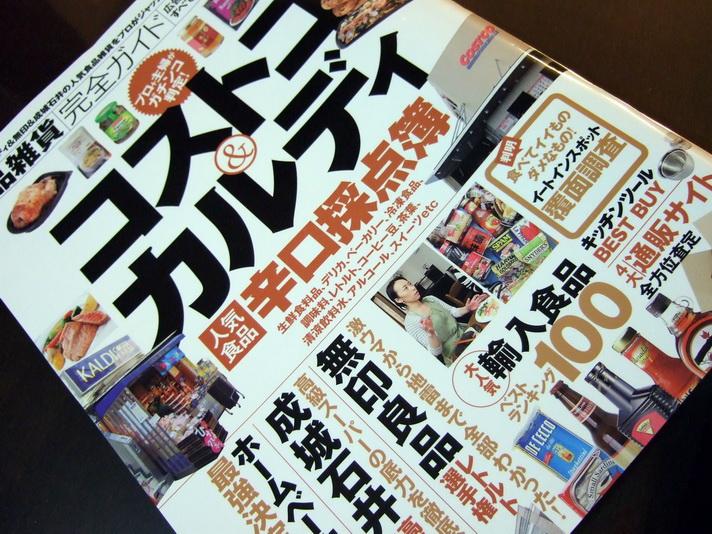 e0059520_2011212.jpg