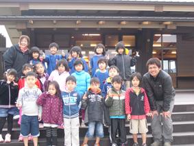 ☆辺土名幼稚園遠足IN学びの森♪_f0121321_1329191.jpg