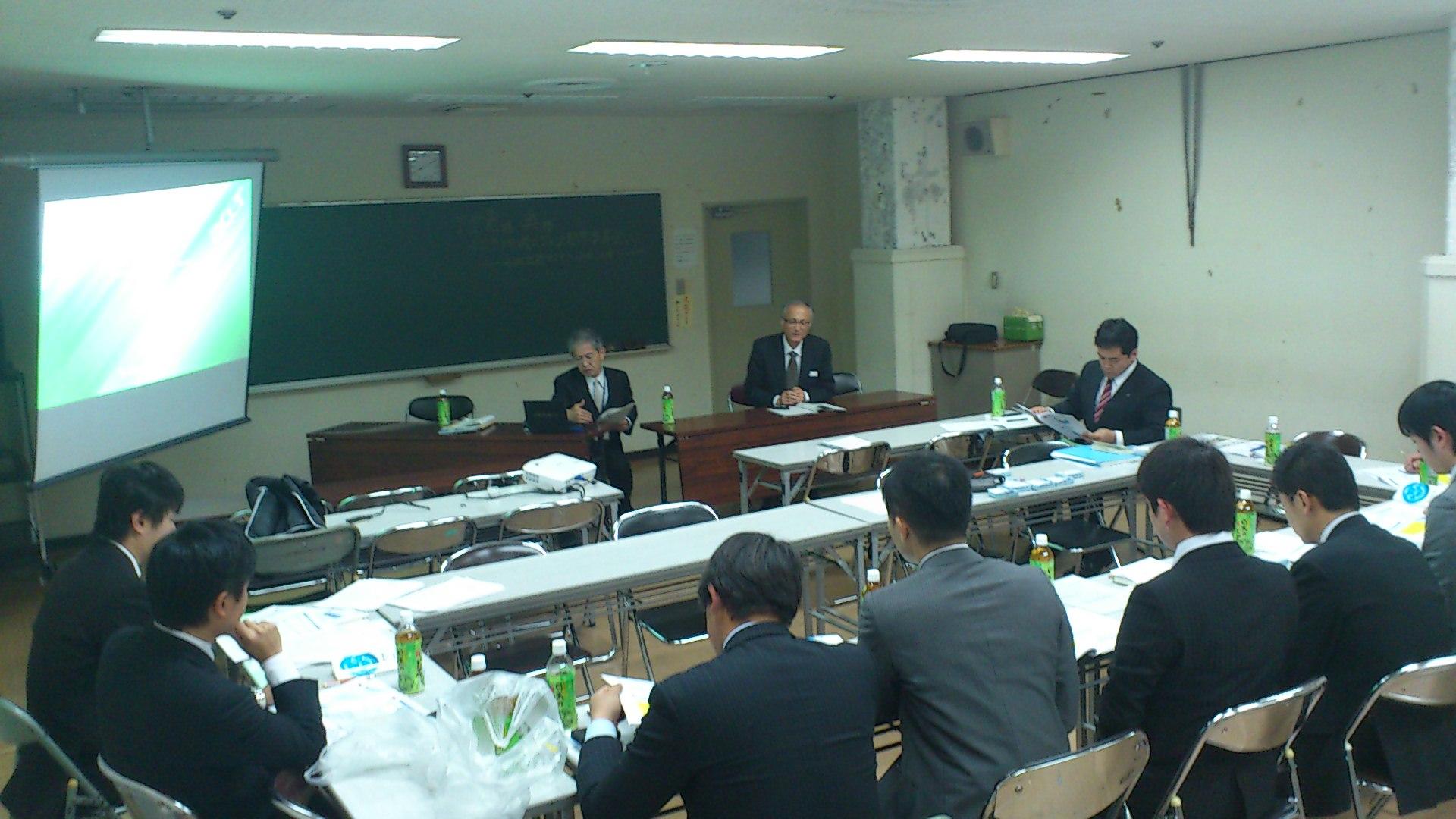青年会議所で勉強会_b0039825_2193650.jpg