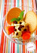 さっぱりコクうま白菜とタラのレモンバター蒸し_d0104926_6121911.jpg