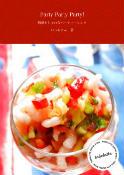 さっぱりコクうま白菜とタラのレモンバター蒸し_d0104926_612283.jpg