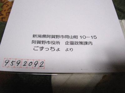 f0182936_22103598.jpg