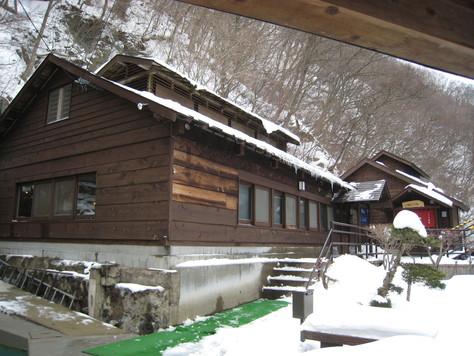 甲子温泉大黒屋大岩風呂_f0230744_1072024.jpg