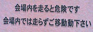 b0163551_14395084.jpg