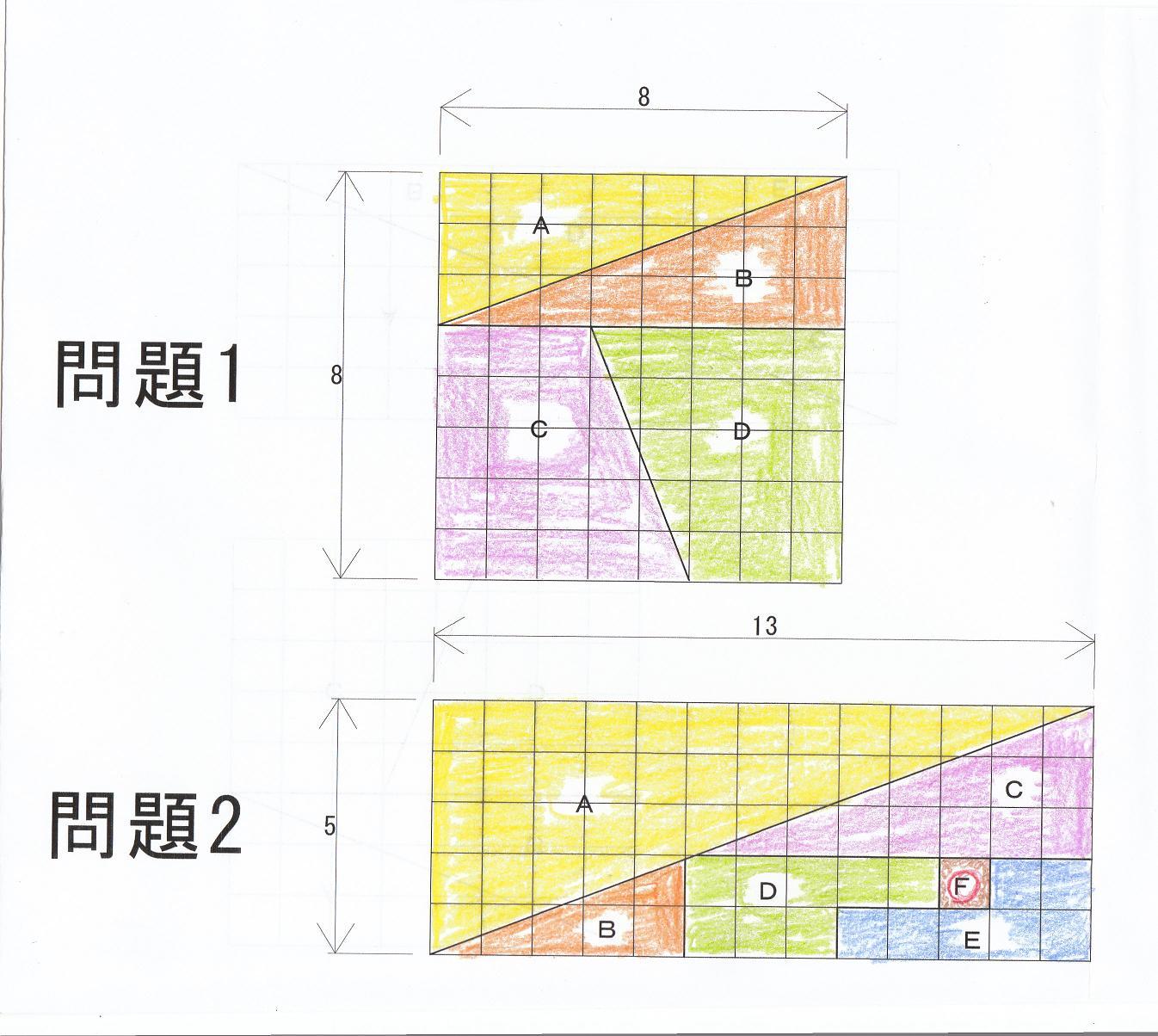 b0193252_19374898.jpg