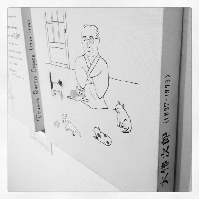 「文学に棲む猫」展、はじまりました。_b0126653_15131367.jpg
