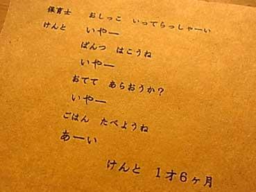 d0029958_200761.jpg