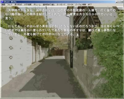 b0110969_2035415.jpg