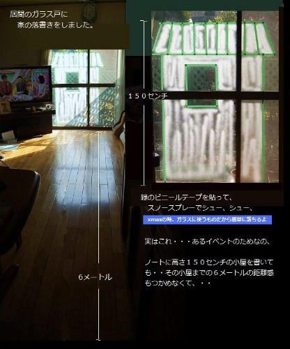 b0137969_17151964.jpg