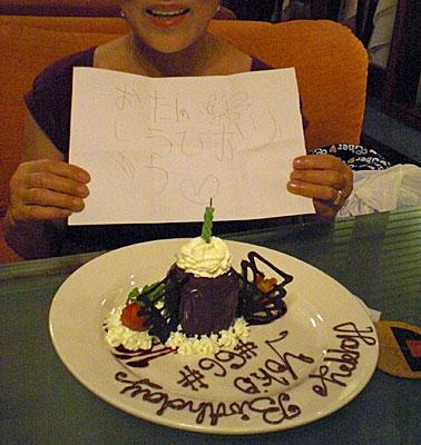 @Birthday!_b0195783_15573586.jpg