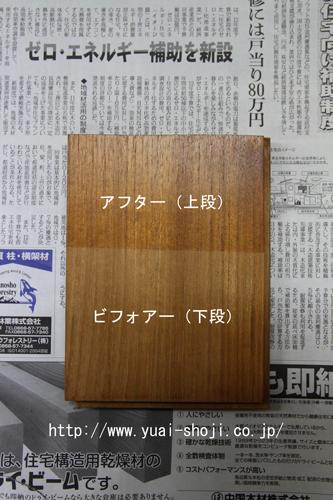 d0164884_19458100.jpg