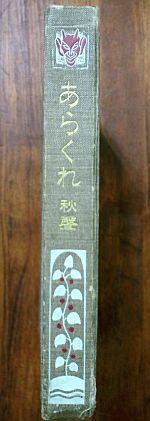 f0035084_15541998.jpg