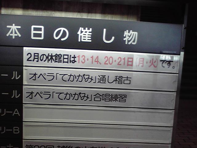 今日ピックアップは栄長敬子さん! &最近のチラシから。_e0046190_1726571.jpg