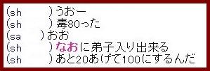 b0096491_11122417.jpg