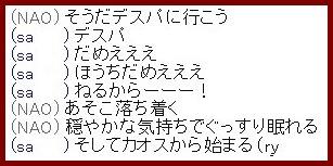 b0096491_11122631.jpg