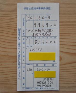 f0214591_16274289.jpg