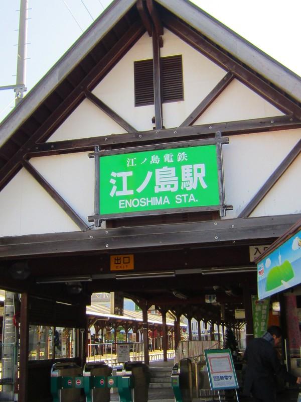 最終日・鎌倉~湘南_c0174593_2032530.jpg