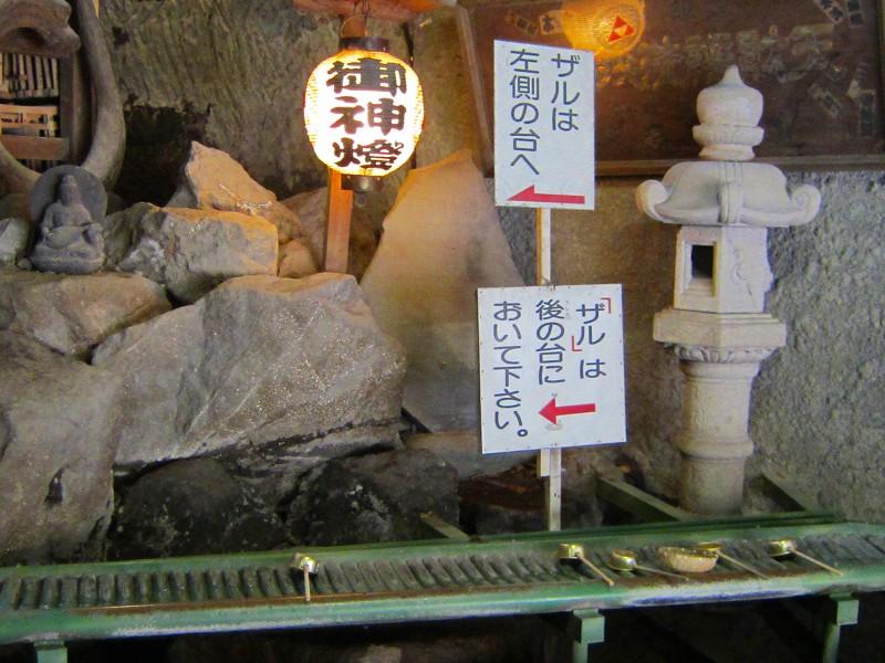 最終日・鎌倉~湘南_c0174593_20524393.jpg