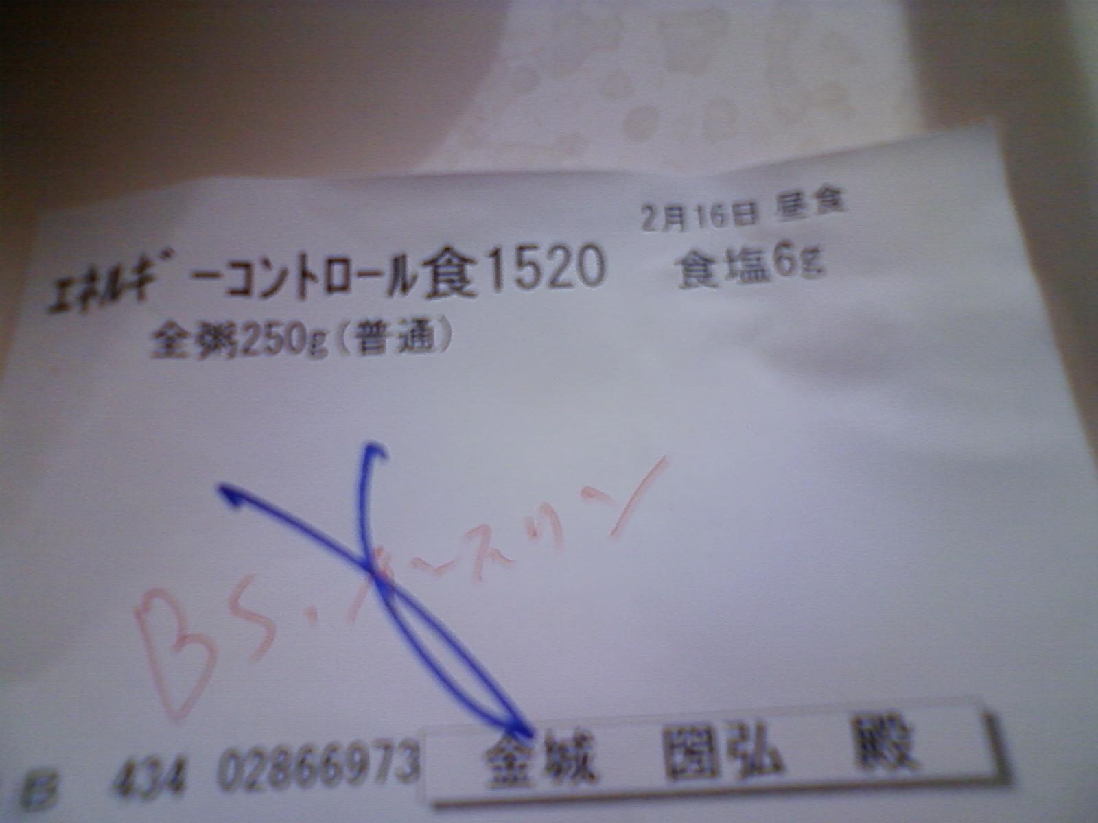 d0249595_15353632.jpg