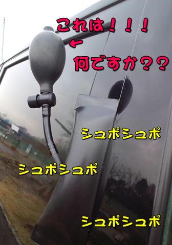 f0234395_822962.jpg
