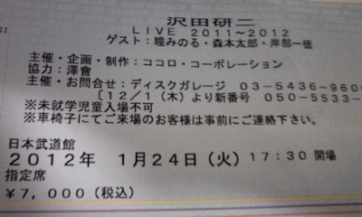 b0219697_22265522.jpg