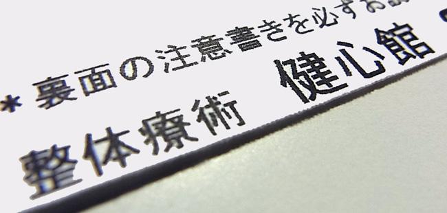 b0186200_18162927.jpg