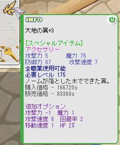 b0169804_2330274.jpg