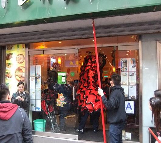 新年を祝うニューヨークのチャイナタウン_b0007805_0184289.jpg