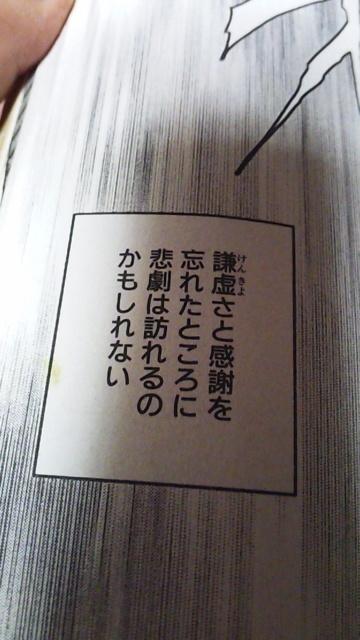 b0176010_2261223.jpg