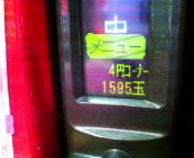 b0020017_0323622.jpg