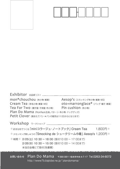 f0135026_22423518.jpg