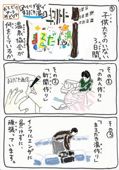 a0062127_1483932.jpg